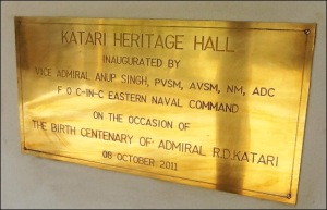 Katari-Heritage-Hall[3]